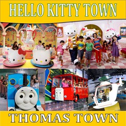 [QOO10 BEST DEALS] SANRIO HELLO KITTY TOWN WITH THOMAS TOWN AND FREE +RM5 MEAL VOUCHER