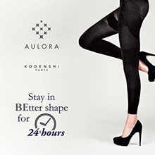 ❤BUY 2 FREE SOCKS❤NEW BLUE AVAILABLE❤AUTHENTIC AULORA PANTS WITH KODENSHI® ❤WOMEN❤MEN❤UNISEX