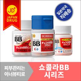 쇼콜라 BB 시리즈 / 여드름 성인여드름 뾰루지 피지조절 비타민B 구내염 피로회복