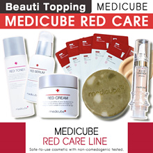 ★Qoo10 Lowest Price★MEDICUBE★Red Body Bar(Soap)/Concealer/Cushion/Zero Pore Pad [Beauti Topping]