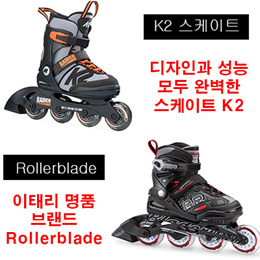 K2 Skate Boys Raider Inline Skates Black Orange