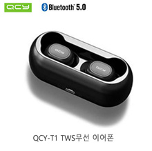 QCY-T1 TWS Earphone Wireless Earphone Bluetooth 5.0
