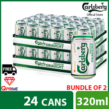Bundle of 2 ~ Carlsberg Smooth Draught Can 320ml  (48 Cans )