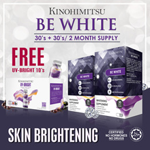 [2 MONTH SUPPLY] Kinohimitsu Be White 30x2 CAPSULES {BRIGHTER FAIRER YOU} Protects Skin From UV Rays