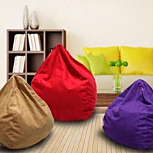 Classical Suede Bean Bag * Suitable for Both Kids and Adults * Space-Saving * Small Size