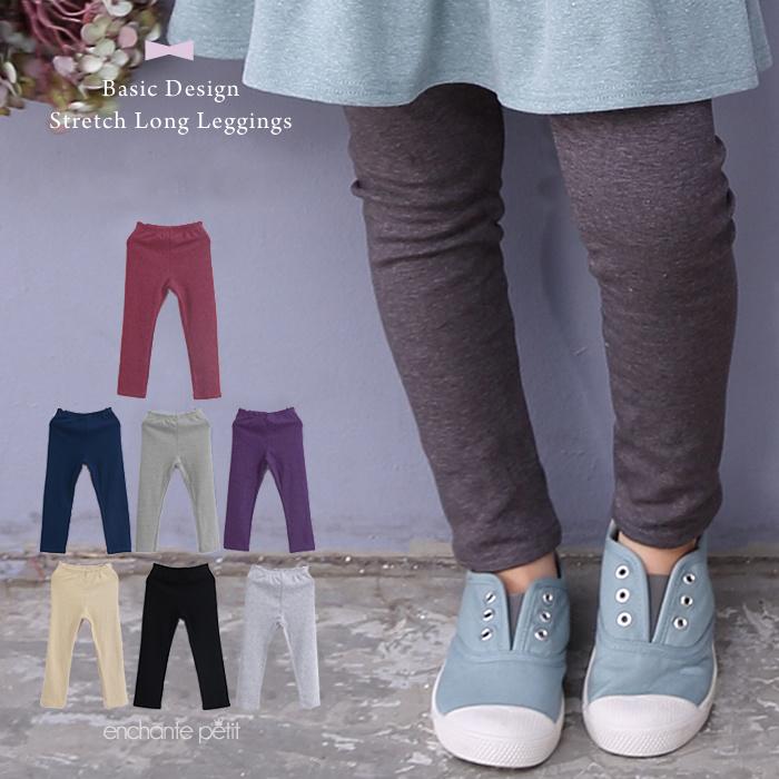 Qoo10 Celana Anak Legging Kids Fashion