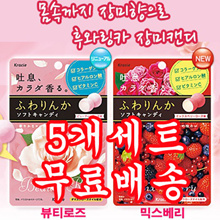 Rose Candy lowest price / bundle set of 5! Free Shipping! / 2 kinds of rose candy / ask the refrigerator Rose candy to make the rose from head to toe