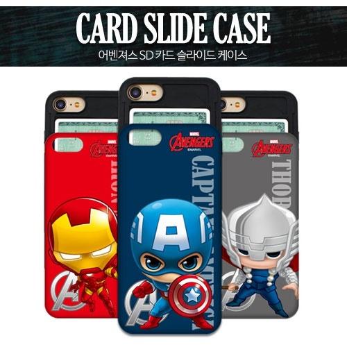 super popular ed13e ef4f5 iPhone 6S Plus Marble Avengers SD Card Slot Dual Soft TPU and PC hard Slide  Case