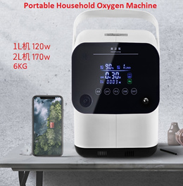 Oxygen Concentrator/Oxygen Inhalation For Elderly Pregnant Women/Portable Household Oxygen Machine