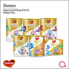 [DUMEX] Mamil Gold Step 2/3/4/5/ HA/Babies/ Kids Milk Formula
