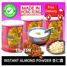 Tupperware Man Meal Set Collection Hitam - Katalog Harga Terbaru ... - photo photo . Source · Poma Instant Almond Powder 1 lb Tin 【Made in Hong Kong】杏仁 ...