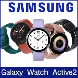 Samsung Galaxy Watch Active 2 Smart Watch