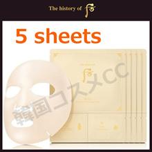 The History of Whoo Bichup Soon hwan Mask (23ml*5 Sheets) / Gift: Ja Saeng Essence 2ml*5ea,Ja Yoon C