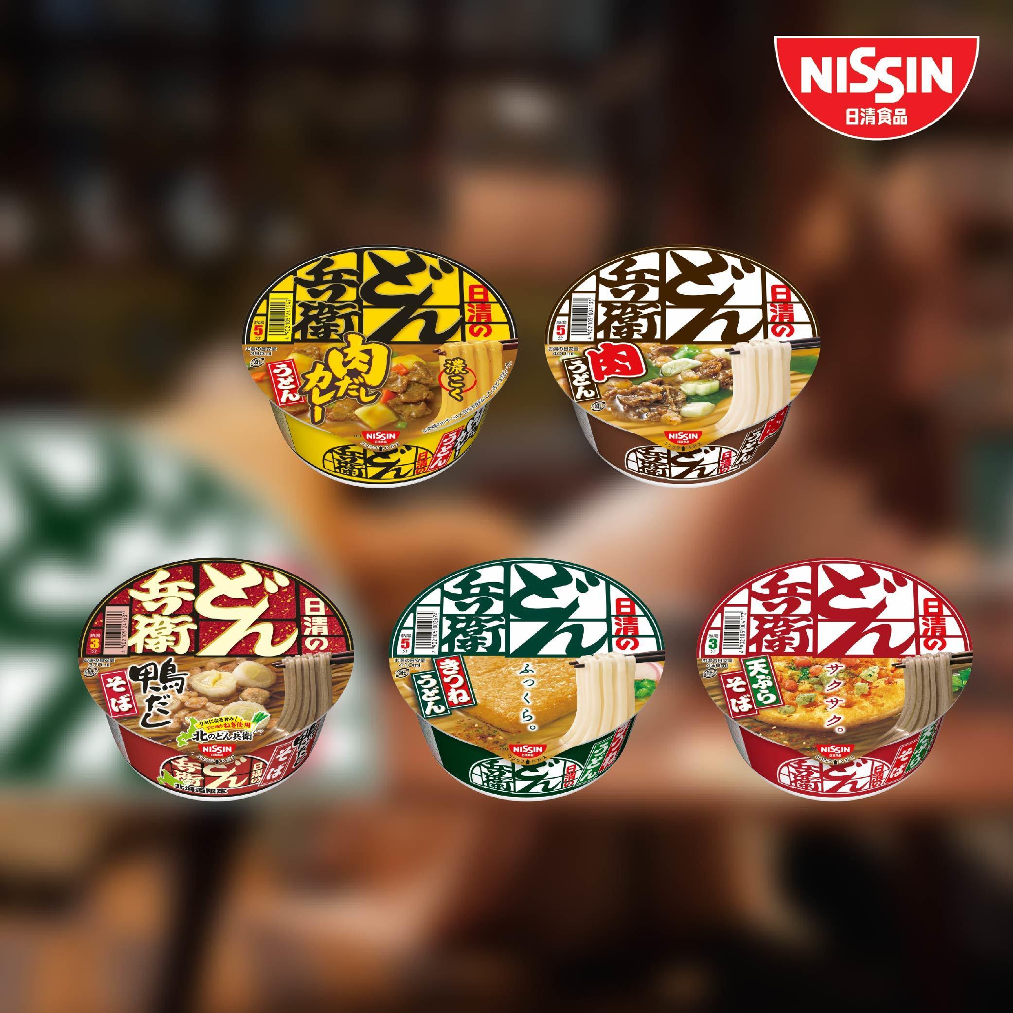 【日本直送】日本日清杯麵 5種口味
