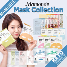[Mamonde] Flower Lab Essence / Mix and Match Mask / Melting Ampoule/ In Shower Mask / Sheet mask