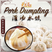 【Group Buy】【Promotion】【Free Cooler Bag】【水饺】Dumplings 50PCS |【小笼包】 XIAO LONG BAO 40PCS