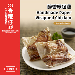 [HKZ Dimsum] Handmade Paper Wrapped Chicken (6 Pcs) | Ready-To-Cook