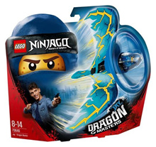 LEGO 70646 Ninjago: JAY - Dragon Master