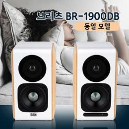 Edifier speaker S880