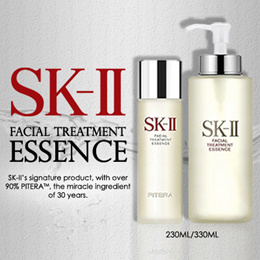 [BRAND DAY SPECIAL]: SK-II Facial Treatment Essence 230ML (RSP ⬆:$299)