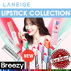 BREEZY ★Lee Sung Kyoung's Lip TINT [LANEIGE] Two Tone Tint Lip Bar /Milkyway two tone lip bar Update