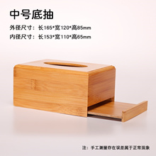 Wooden solid drawing carton household box creative multifunctional tissue box living room simple cus