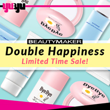 [BEAUTYMAKER] DOUBLE HAPPINESS✮Oil Free Long Lasting Primer✮Say Bye to Oil and Shine✮Long-lasting