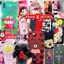 【数量限定】人気商品 韓流iphonexケースiPhone8 振るとキラキラ動くクリアケース!iPhone7 7plus iPhone8 6S 8 Plus ケースあいふぉん8ケース  韓国 手帳型