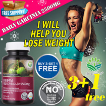 [Buy3 Free1] RM55 after APPLIED Qoo10 Cart Coupon [Daily Garcinia Cambogia 2500mg] Weight Loss Diet
