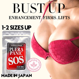 ☆BUST UP SUPPLEMENT☆ SOS Puera Panic {MADE IN JAPAN}Pueraria Mirifica For