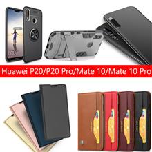 ❤Geeks ❤Huawei P20 Pro / P20 /P20 Lite Huawei Mate 10 / Mate 10 Pro nova 2i Case Tempered Glass SG