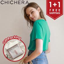 [CHICHERA] ♥ 1+1 ♥ Free Shipping ♥ Free Gift Packing ♥ Premium Modal T Shirt Package