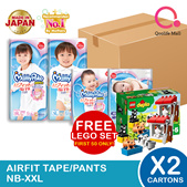 [Unicharm]【2 Ctn】Mamypoko Air Fit Baby Diapers (NB-XXL) Made in Japan + FREE LEGO DUPLO SET!!