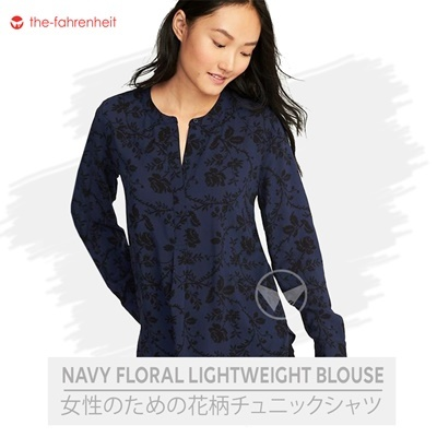 ON-Lightweight-Navy Floral