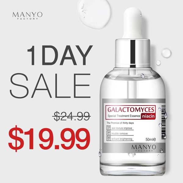 [Manyo Factory HQ Direct operation] ? Galactomyces Niacin Essence Deals for only S$39.99 instead of S$0