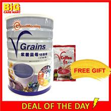 Good Morning VGrains 18 Grains1kg + FREE 1 VCoffee 15g
