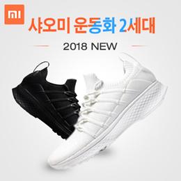 ★ 2018 NEW ★ Xiaomi Mija Shock-absorbing Anti-slip Sneakers / Reflective design / Machine washable