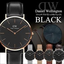 【Qoo10 Challenge in Lowest price!】 Daniel Wellington / Daniel Wellington CLASSIC BLACK 32 mm / 36 mm