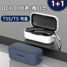 ★ 2019 NEW QCY T5 / Bluetooth 5.0 / High Quality / Noise Reduction / 4.3g Ultralight / 5 Hours of Continuous Use / Free Shipping