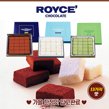 ROYCE Chocolate Direct From JAPAN