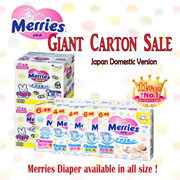❤️Apply Qoo10 Coupon❤️Merries Giant diaper carton sale /Tape n Pants/AVAILABLE IN ALL SIZE❤️