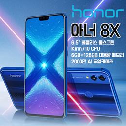 荣耀8X手机