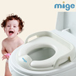 Mige rice song / children's toilet / baby toilet ring / men and women baby toilet / increase toilet cover