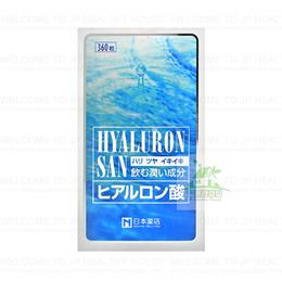 약왕제약 일본약점 히알루론산/일본 구매대행/100%정품/일본EMS직배송