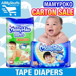 【Mamypoko】Extra Dry Tape / Extra Dry Skin / JUMBO pack★Carton Sale