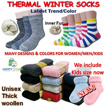 WOMEN / MEN SUPER THICK AND WARM THERMAL SOCKS/ WOOLLEN SOCKS/ KIDS WINTER SOCKS