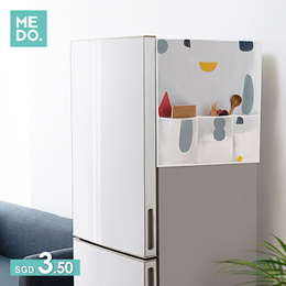 💥 Waterproof Refrigerator Cover💥 ★Dust Cover★ Pouch Cover ★ Universal Cover ★ Printing Transparent