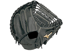 Mizuno Hard Type Global Elite Catcher Meatball G True 1AJCH16210