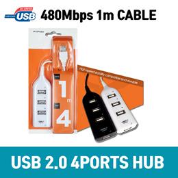 무료배송 초고속 USB허브 4포트 멀티미디어 컴퓨터 usb hub 2.0