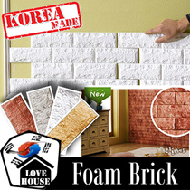 ★ Bakuta Wallpaper/DIY Interior/Self Adhesive/3D Real Foam Brick Wallpaper/furniture DIY decoration